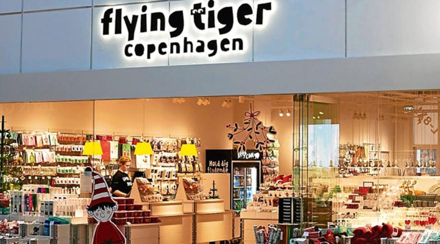 Tiger buoni sconto