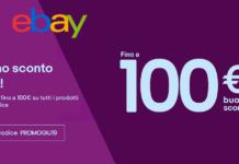 ebay promogiu19