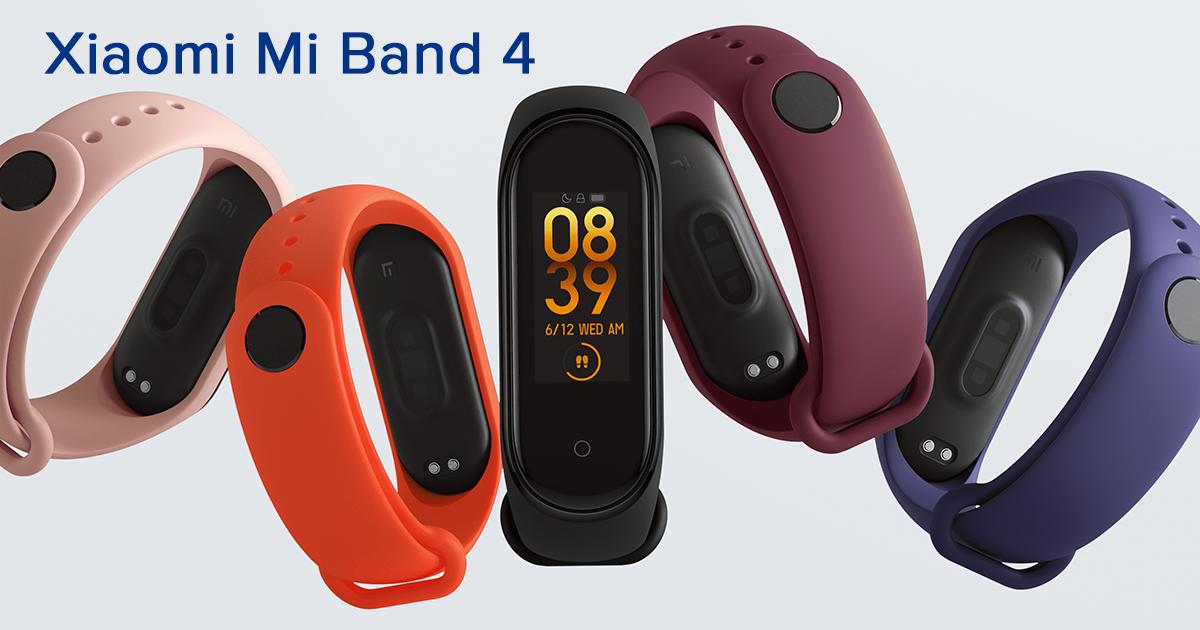 Xiaomi Mi Band 4 Amazon
