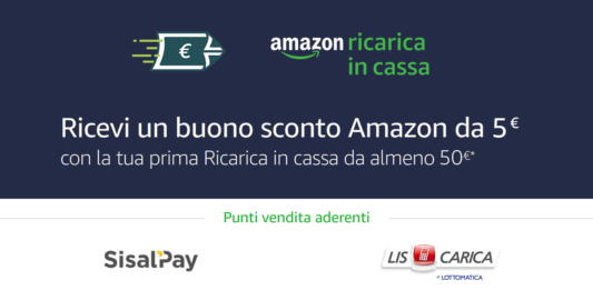 prime day 2019 ricarica in cassa