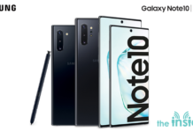 prova samsung galaxy note 10